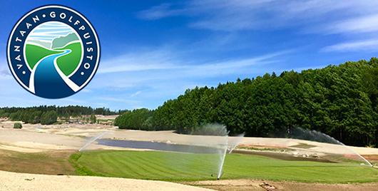 Vantaan Golfpuisto